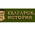 bulgarian_logo